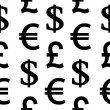 Currency symbols seamless pattern on white — Stock Vector #56071639