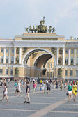 The arch of General staff on Palace square. — Stock Photo
