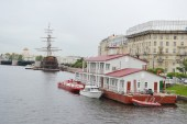Embankment of Neva River. — Stock Photo