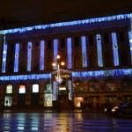 Night of St. Petersburg, Nevsky Prospect. — Stock Photo #63708201