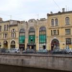 Griboyedov Canal Embankment. — Stock Photo #63842721