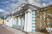 Catharinapaleis in tsarskoje selo. — Stockfoto