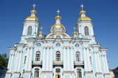St. Nicholas Naval Cathedral, St. Petersburg. — Stock Photo