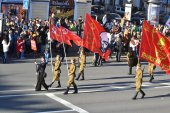 Dimostrazione comunista il giorno della vittoria. — Foto Stock