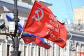 Flags in honor of Victory Day. — Stock Photo