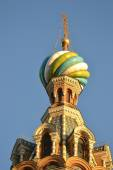 Dome of Church of the Savior on Spilled Blood. — Stock Photo