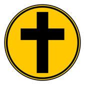 Religious cross button. — Stock Vector