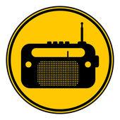 Radio button. — Stock Vector
