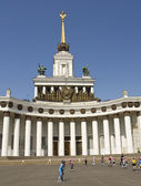 Moscou — Fotografia Stock