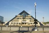 """Kazan, cultural centre """"Pyramid"""" — Zdjęcie stockowe"""
