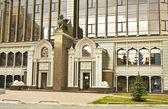 Kazan — Stockfoto