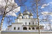 Uglich, Russia — Photo