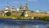 Solovetskiy monastery — Stock Photo