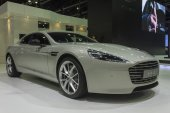 Aston Martin Rapide S Coupe Car — Stock Photo