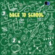 Back to school big doodles set isolated on green, cartoon illustration design elements — Stock Photo #63740261