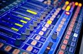 Misturador de música — Foto Stock