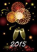 Happy new year 2015! — Stock Vector