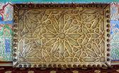 украшение арабески арабская — Стоковое фото
