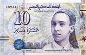 Abou El Kacem Chebbi — Stock Photo