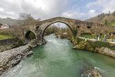 Roman stone bridge in Cangas de Onis — Stock Photo
