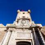 Doors of Earth of Cadiz, Spain — Stock Photo #55057609