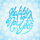 New Year's greeting card - 2 — Stock Vector