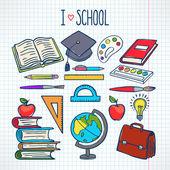 Set with school supplies — Stock Vector