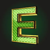 E green letter with gold — ストックベクタ