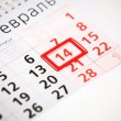 Sheet of wall calendar with red mark on 14 February - Valentines day — Stock Photo #62972775