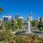 Memorial Park in Calgary — Stock Photo #53952149
