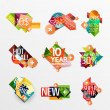 Set of labels, stickers, banners, badges and elements for sale — Stock Vector #70116139