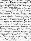 Arrière-plan transparent de texte — Vecteur