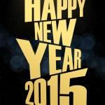 Neujahr 2015 Lichter Texteffekt — Stockfoto #53891891