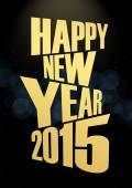 Effet de lumières de texte nouvel an 2015 — Photo