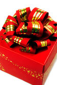A red gift box — Stock Photo