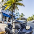 Classic Oldsmobile parks at ocean drive — Foto Stock #53194015