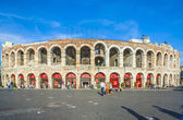 People at the arena of Verona — Stock Photo
