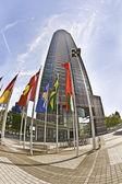 Messeturm - Fair Tower of Frankfurt — Stock Photo