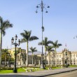Government palace at Plaza de Armas in Lima, Peru — Stock Photo #65325479