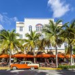 The Art Deco Edison Hotel and a classic oldsmobile car — Stok fotoğraf #65407013