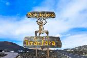 Devil sign by entrance Timanfaya National Park in Lanzarote — Stock Photo