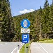 Snow chain sign with parking place to change — Stock Photo #72953759