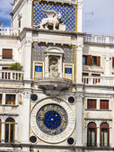 Clock tower on the Piazza San Marco in Venice — Stock Photo