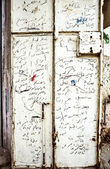 arabic letters and writings at an old door in Jerusalem — Foto de Stock