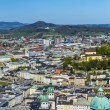 View to the old city of Salzburg from the castle Hohensalzburg — Stock Photo #76514737