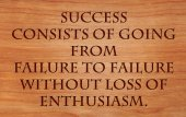 Success consists of going from failure to failure without loss of enthusiasm - quote on wooden red oak background — Stock Photo