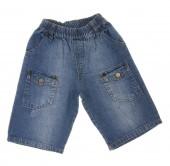 Children's jeans — Stock Photo