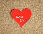 Jag älskar dig — Stockfoto