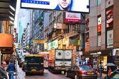 Centrum dzielnicy hong kong — Zdjęcie stockowe