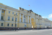 Building of the Constitutional court of the Russian Federation,  — Stock Photo